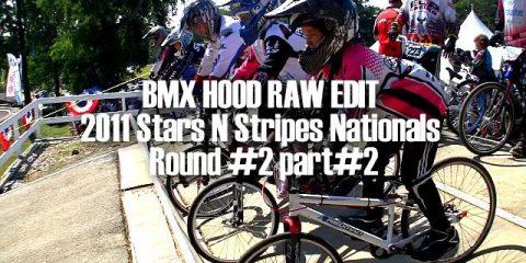 Stars N Stripes Round 2 Part 2, BMX