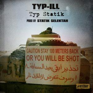 Typ-ill, typ statik