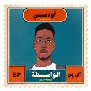 oddisee no preservations