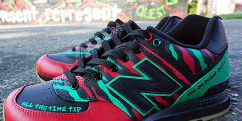Phife Dawg Tribute kicks
