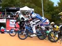 Men Challenger Mains 2011 NBL Grands, BMX