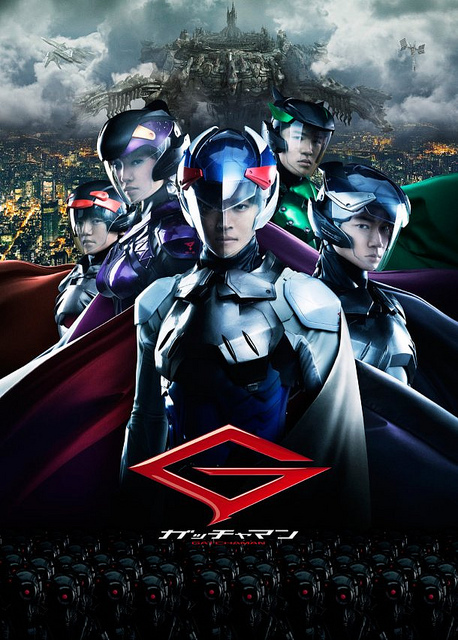 G Force Cartoon Characters : There s a live action version of g force coming out called