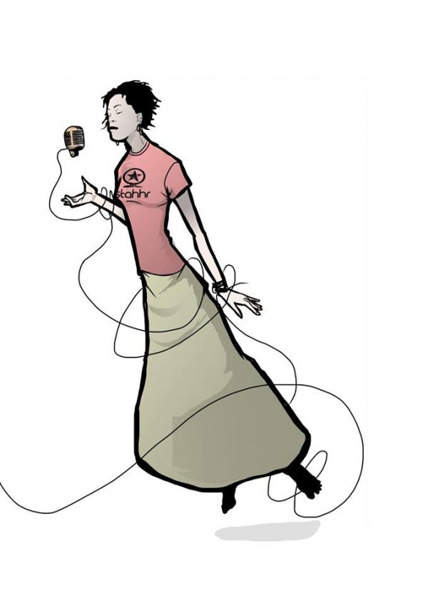stahhr illustration