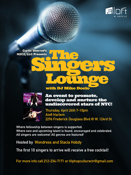 SINGERS_LOUNGE_SINGLE_PAGE_TEST
