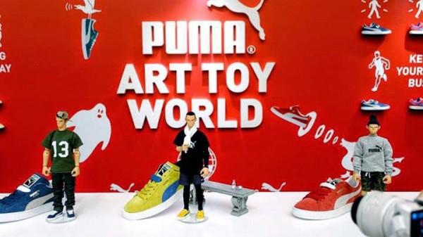 puma art world