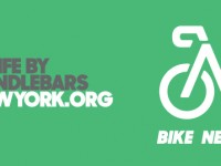 Bike New York Banner