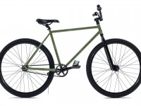State Bicycles FGFS