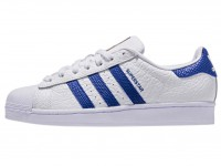 Adidas superstar animal white