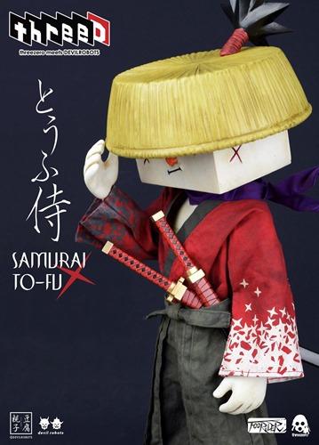 Samurai To Fu