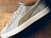 bobbito-puma-clyde kicks