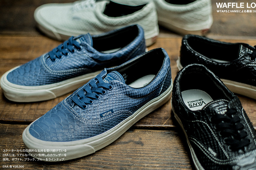 4d6cce17b949a6 The collection is set to drop September 10th while the The snakeskin shoes  will be released a little earlier