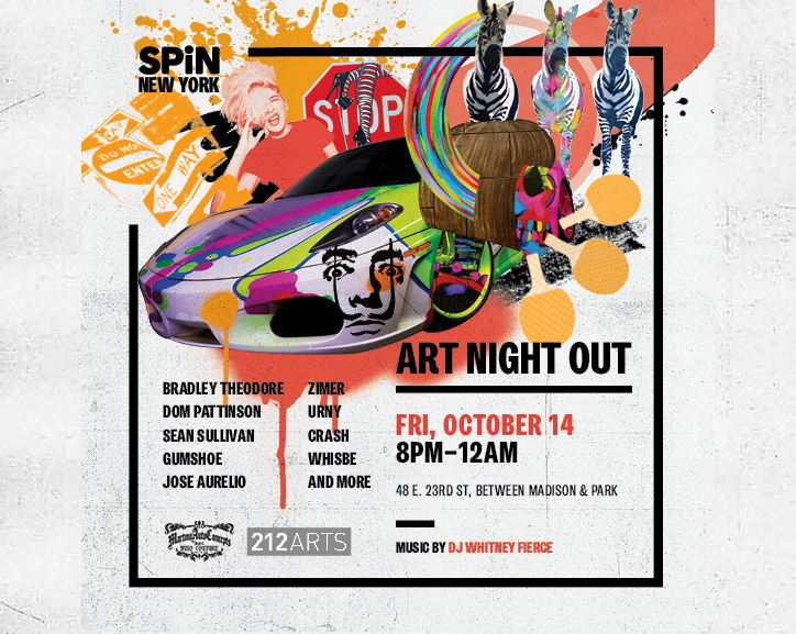 spin-art-night-out-martino