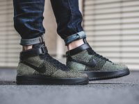 nike-air-force-one-ultra-flyknit-palm-green