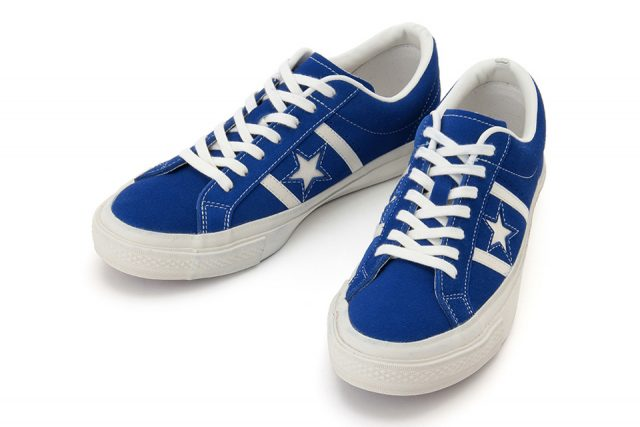 converse-japan-star-bars-suede-classic-blue front