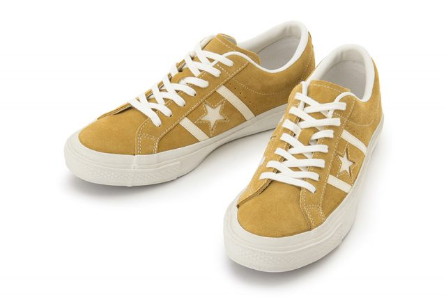 converse-japan-star-bars-suede-classic mustard front