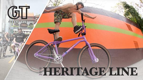 2018 GT Heritage line video