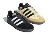 adidas-samba-og-easy-pack