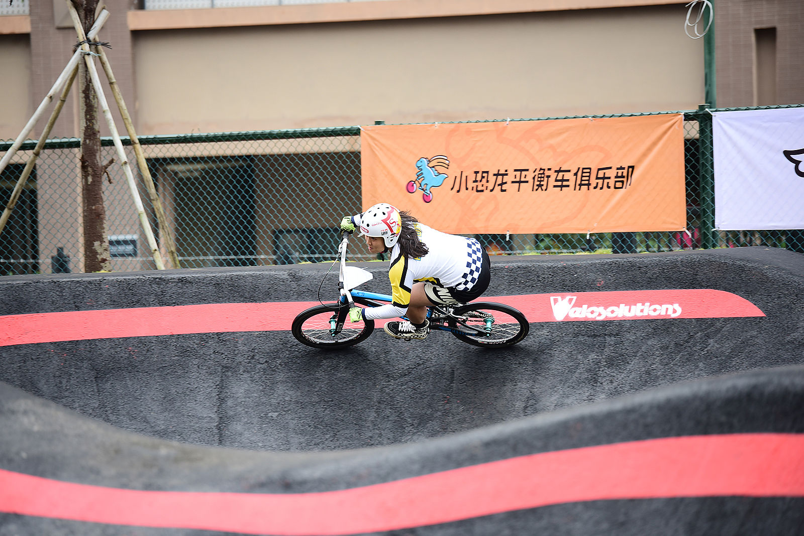 Red bull Pump Track Worlds China