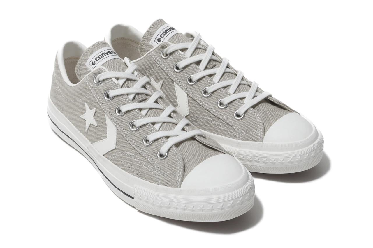 converse-cx-pro-beige pair