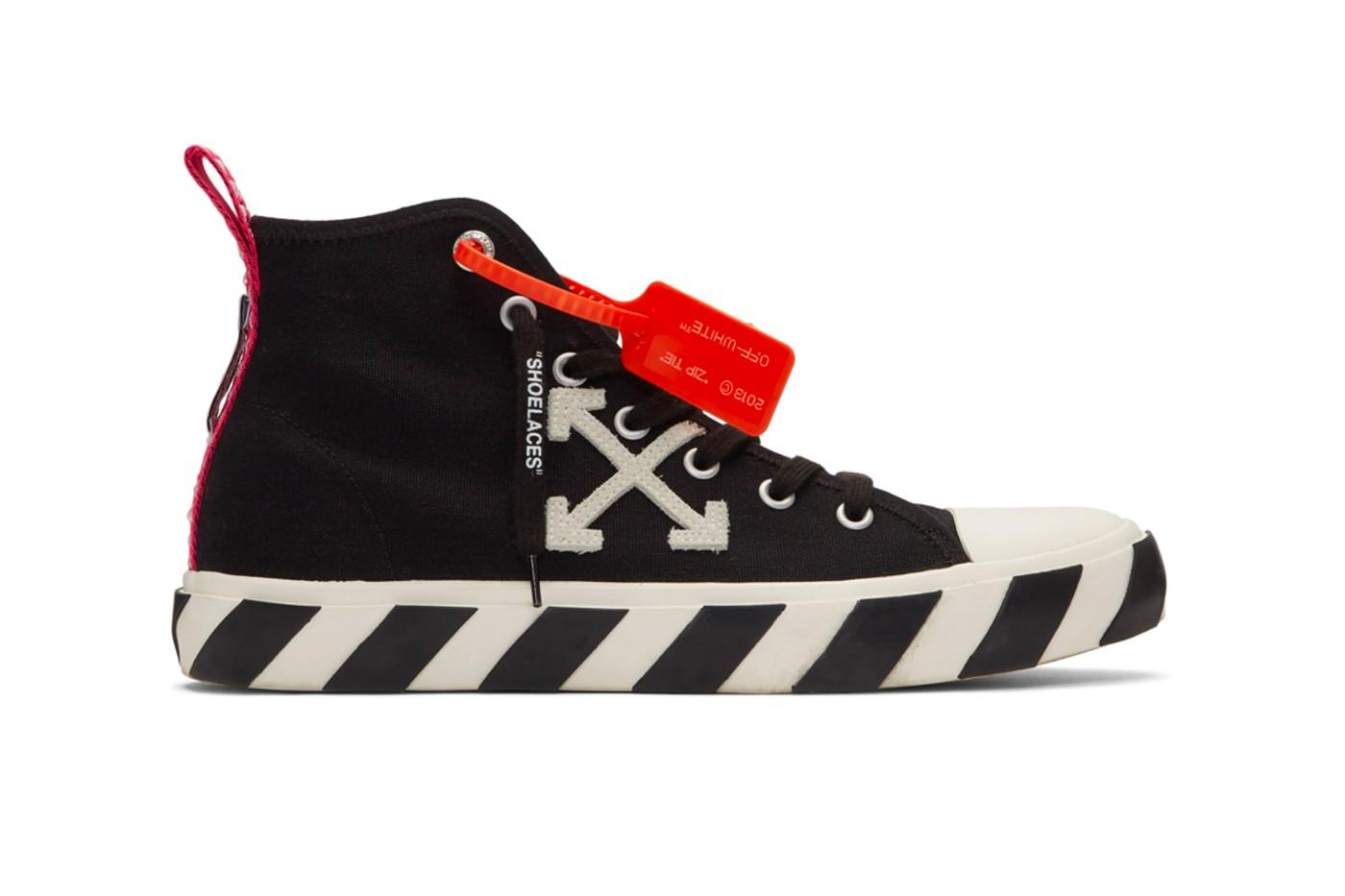 shoelaces off white, black